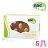 nac nac - 嬰兒透明香皂 75g (6入) 0
