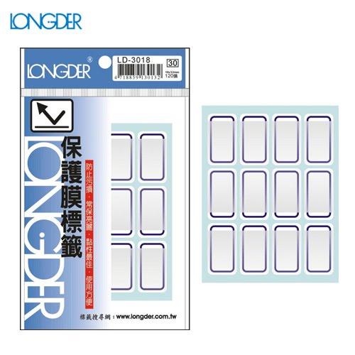 辦公小物嚴選~(量販50包)龍德保護膜標籤LD-3018(藍框)18×32mm(120張包)