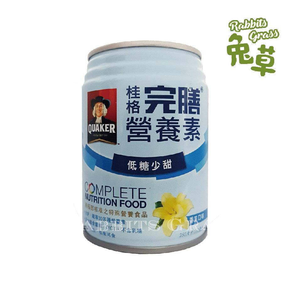 桂格 完膳營養素 香草 低糖少甜 250ml*1罐 桂格完膳護營養素均衡營養配方