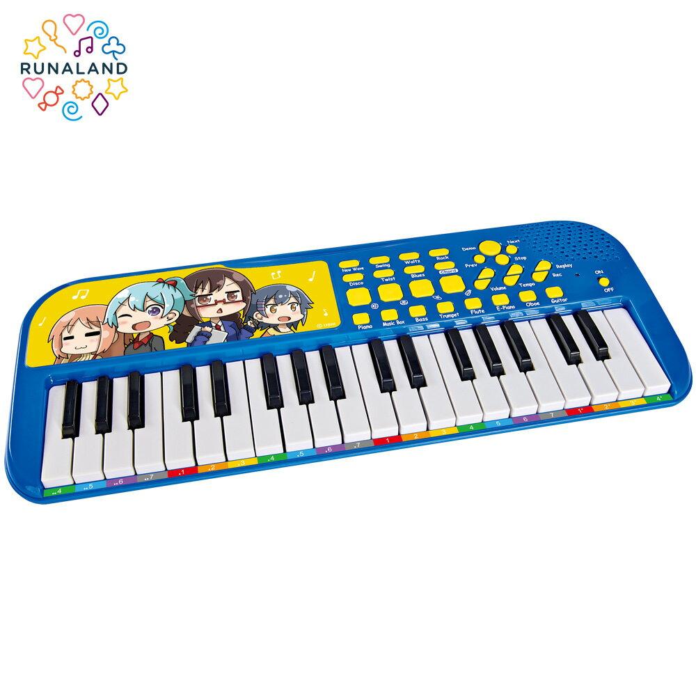 【RUNALAND】知音37Key電子琴 1