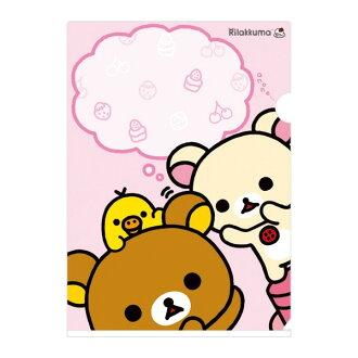 【真愛日本】17030200020日本製A4文件夾-懶熊三人櫻桃粉  SAN-X 懶熊 奶熊 拉拉熊  收納 辦公用品 資料夾