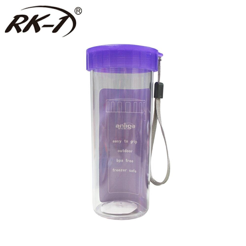 小玩子 RK-1 紫色 運動 水杯 方便 攜帶 喝水 健康 掛繩 410ml RK-1018