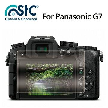 【STC】For Panasonic G7 - 9H鋼化玻璃保護貼