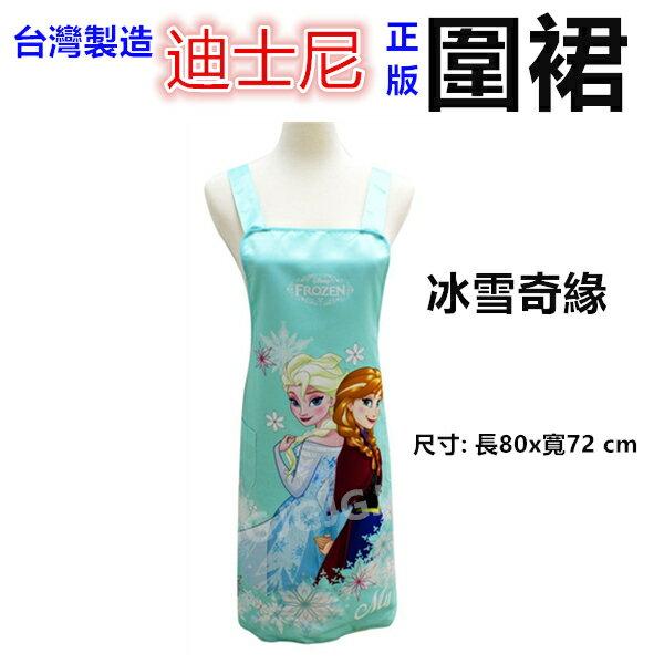 JG~台灣製迪士尼圍裙綠色冰雪奇緣圍裙,二口袋圍裙圍廚房圍裙咖啡廳圍裙餐飲圍裙