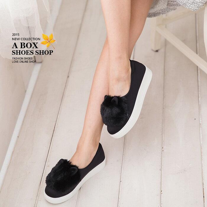 格子舖*【AA355】日韓系嚴選 超卡哇伊保暖絨毛貓耳朵造型 時尚太空綿3CM包鞋 懶人鞋 2色 1