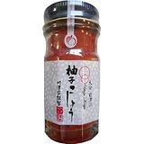 火鍋推薦到日本九州柚子胡椒醬 (紅) 60G