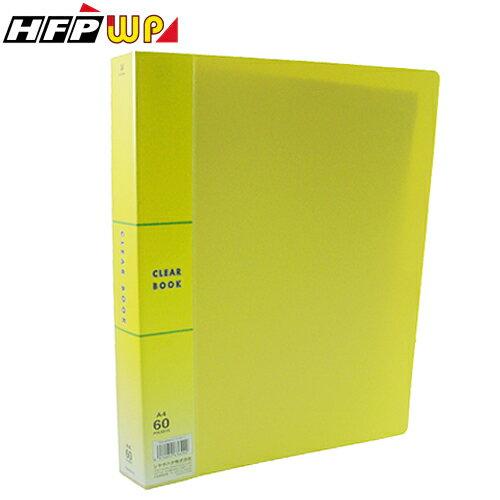 HFPWP 外銷 60頁資料簿 環保 TDB~60A4  本