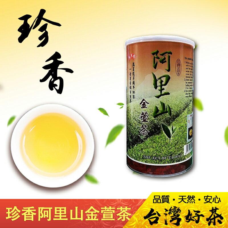 《萬年春》珍香阿里山金萱茶300公克(g) / 罐 0