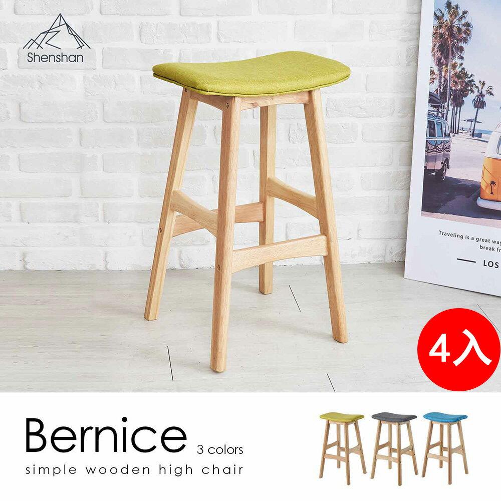 【馬來西亞Shenshan】Bernic簡約質感高腳椅 / 吧台椅(4入組) / 3色 / H&D東稻家居 / 好窩生活節 0