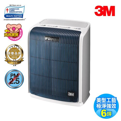 ✭加送濾網✭3M 淨呼吸極淨型空氣清淨機 FA-T10AB (適用6坪) 2