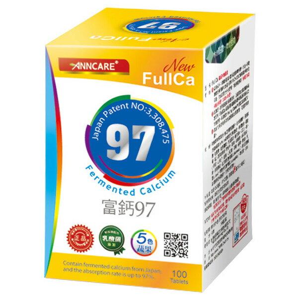 台灣康醫 FullCa 富鈣97加強錠(100錠/盒)x1