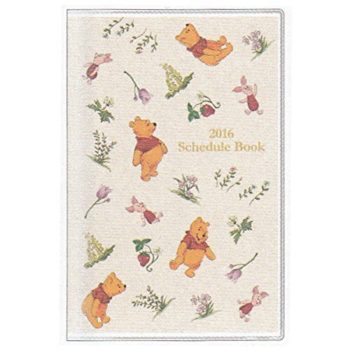【真愛日本】15091500015 B7 維尼小豬花朵米 2016 萬年曆 行事曆 桌曆 維尼 小豬 跳跳虎