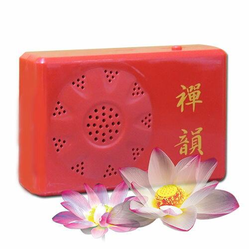 22合一唸佛機 IK-IP103拜拜 寺廟 祭拜 祭祀 中元普渡 誦經 唸佛機