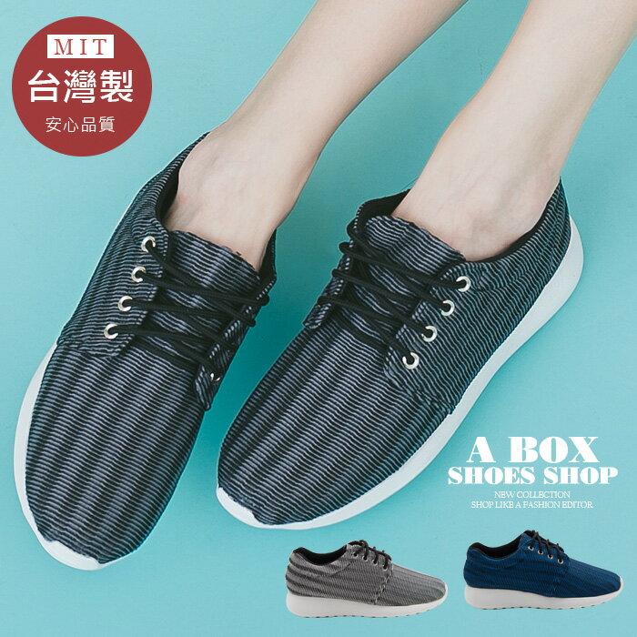 【AA956】綁帶休閒鞋 運動鞋 慢跑鞋 時尚透氣混色編織布 MIT台灣製 3色