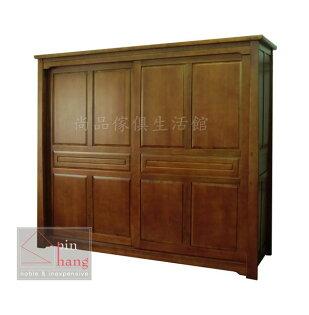 【尚品家具】702-17川羅黃檀實木8尺推門衣櫃衣櫥