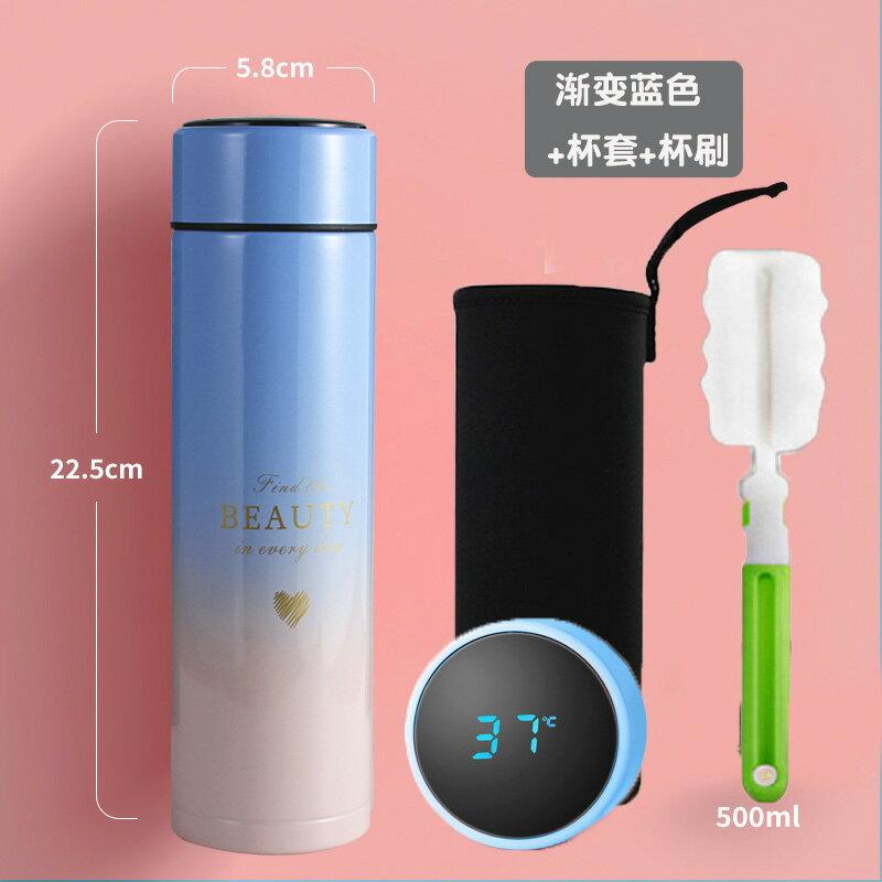 保溫杯 智能保溫杯女500ml帶溫度顯示學生水杯便攜泡茶帶濾網杯子304內膽『CM42936』