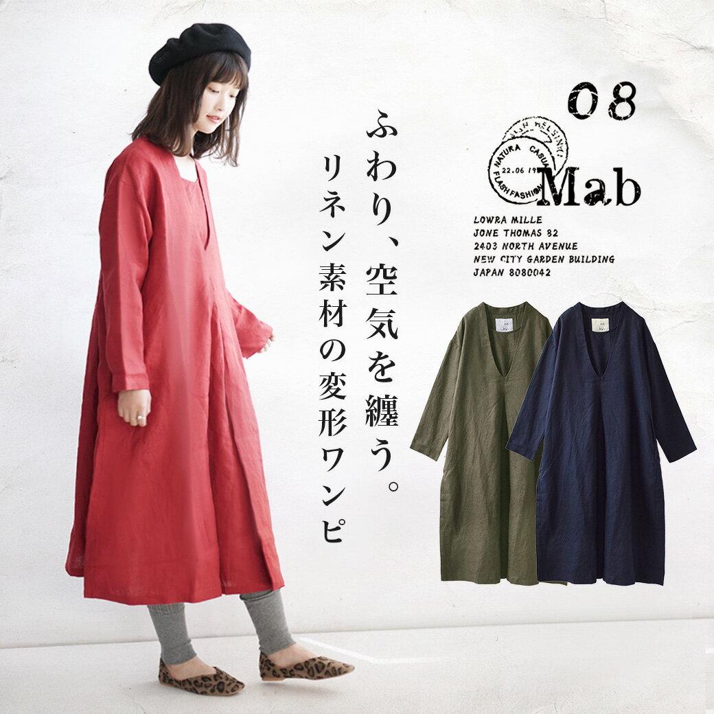 日本e-zakka / 簡約素色長款連衣裙 / 32593-1800579 / 日本必買 代購 / 日本樂天直送(8300) 0
