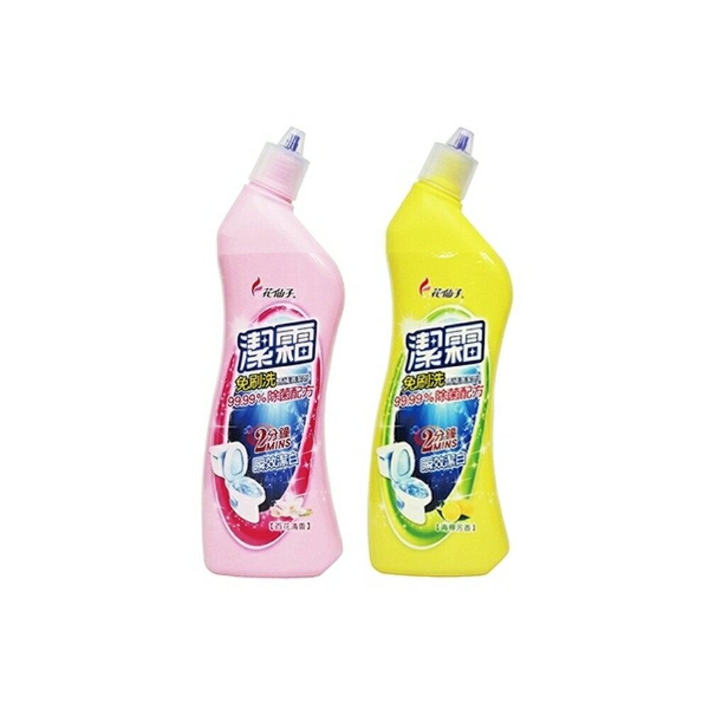 潔霜 免刷洗浴廁清潔劑(500ml) 百花清香/檸檬清香 2款可選【小三美日】◢D030912