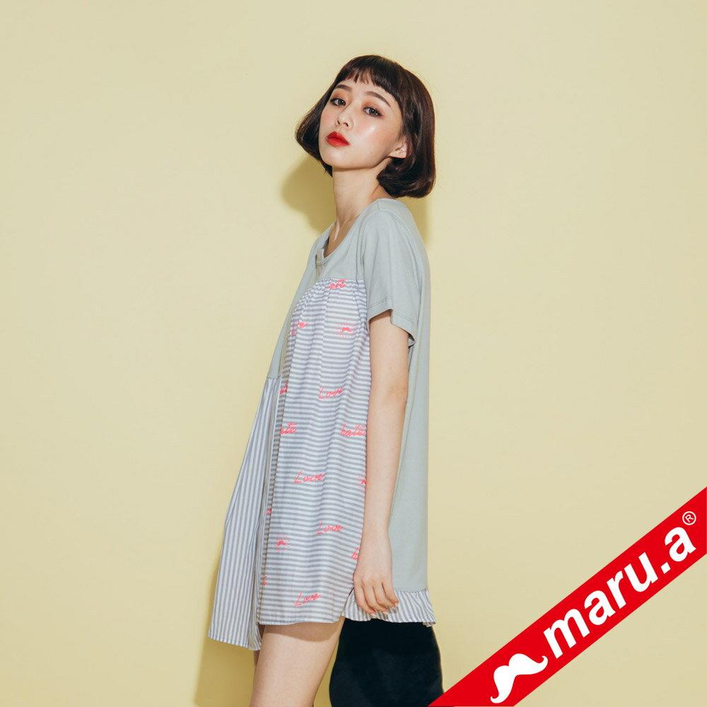 【maru.a】不對稱條紋拼接上衣 8321229 1
