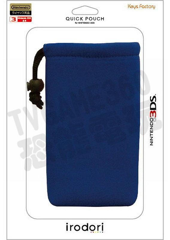 【出清商品】任天堂 3DS N3DS Keys Factory 主機包 收納袋 束口包 藍 全新裸裝【台中恐龍電玩】