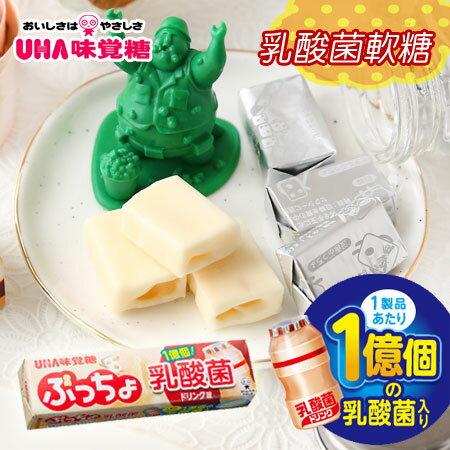 日本 UHA味覺糖 噗啾條糖-乳酸菌飲料風味 50g 乳酸菌 軟糖 噗啾糖 1億個乳酸菌 養樂多口味 糖果【N600139】