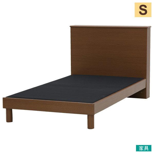 ◎單人床座 床架 T-15 MBR NITORI宜得利家居 0