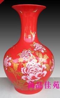 中國紅陶瓷器落地大花瓶 現代裝飾擺設 工藝品擺件 時尚創意禮品