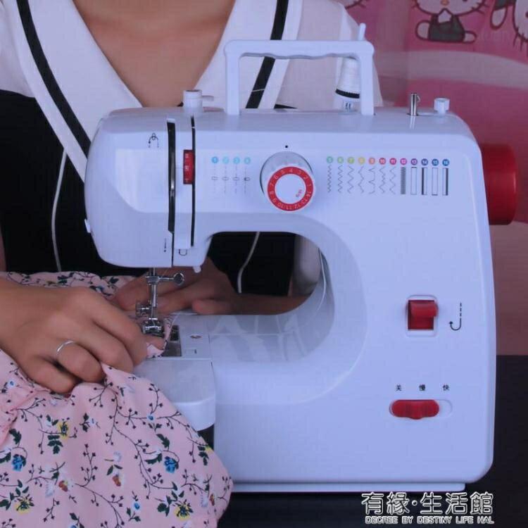 縫紉機宿本縫紉機700縫紉機家用縫紉機多功能電動小型縫紉機帶鎖邊吃厚 創時代3C 交換禮物 送禮