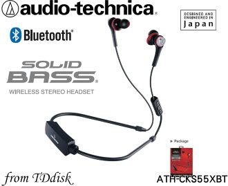 志達電子 ATH-CKS55XBT audio-technica 日本鐵三角 藍芽/藍牙 無線 SOLID BASS 耳道式耳機