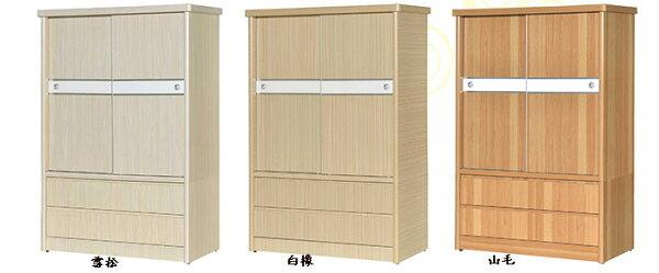 【尚品家具】637-15白橡4x6皮諾可雙抽衣櫥衣櫃收納櫃櫥櫃~共五色