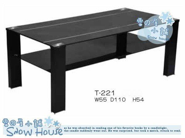 ╭☆雪之屋小舖☆╯T-221P12賓士黑氣派長桌造型桌玻璃桌餐桌休閒桌