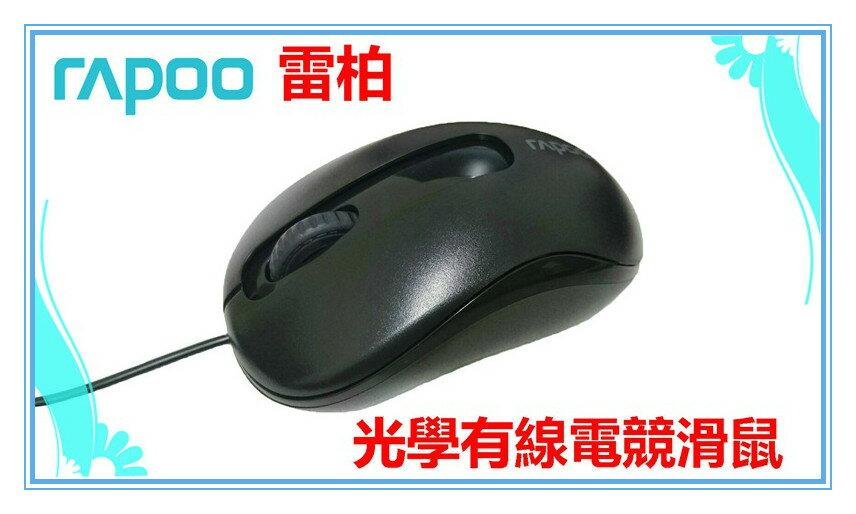 ❤含發票❤團購價❤雷柏 光學有線電競滑鼠❤rapoo有線滑鼠遊戲魔獸LOL電腦筆電液晶螢幕寶可夢可搭鍵盤耳機滑鼠墊N1190