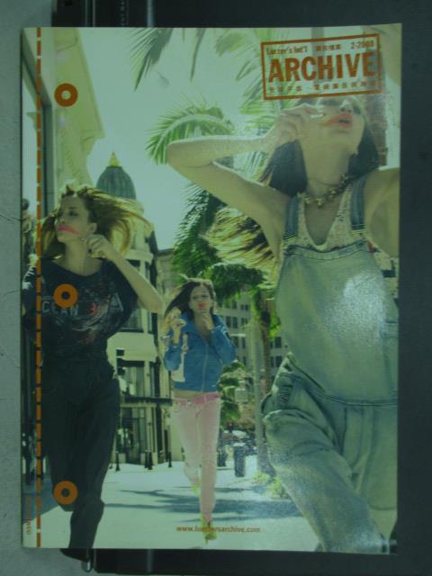 【書寶二手書T1/廣告_XEY】Lurzer's Int'I ARCHIVE廣告檔案2/08