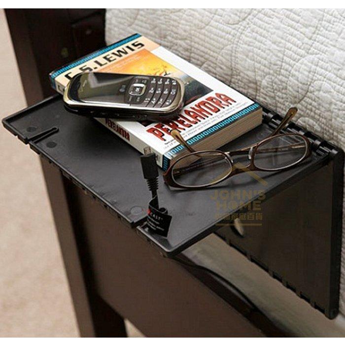 約翰家庭百貨》【SA011】可折疊床邊整理置物架 多功能床邊沙發置物板 手機充電架 平板支架 沙發餐架 隨機出貨