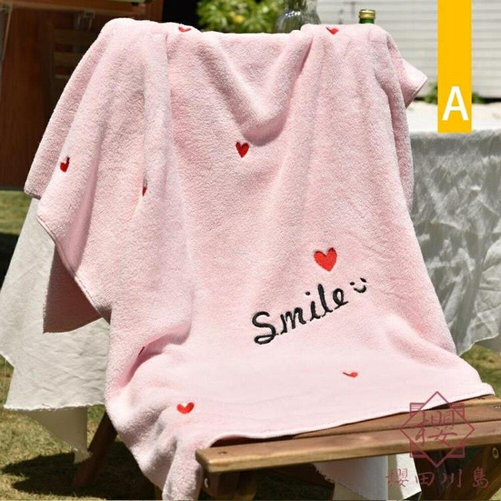 兒童浴巾寶寶嬰兒童大號毛巾可愛吸水速干【櫻田川島】