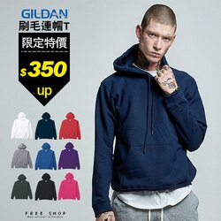 Free Shop 正品經銷吉爾登Gildan 88500 亞規連帽T恤 男女 情侶 美式百搭 長T 素面 基本款【QGD88500】