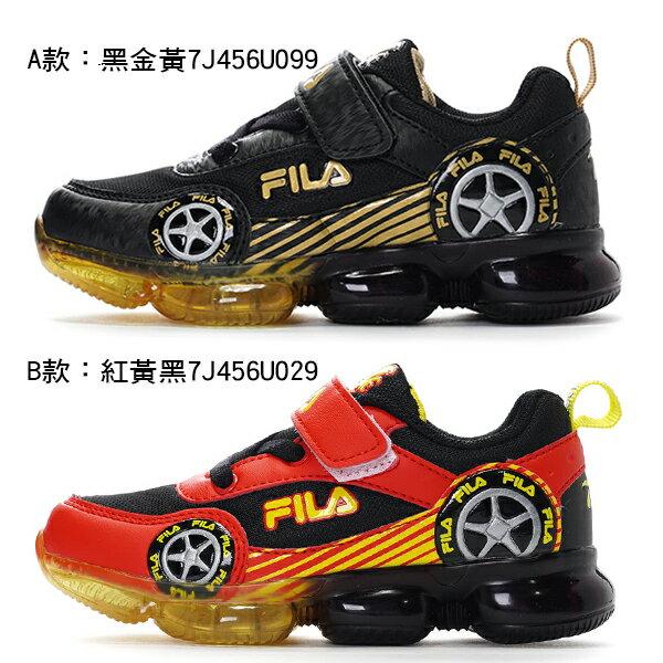 Shoestw【7J456U-】FILA 童鞋 運動鞋 黏帶 果凍底 電燈鞋 黑紅色 黑金色