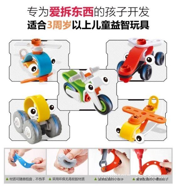 【創意積木】百思奇軟積木 5款 最適合幼兒園的積木 創意積木 卡通摩托車 隨機出貨【H00204】