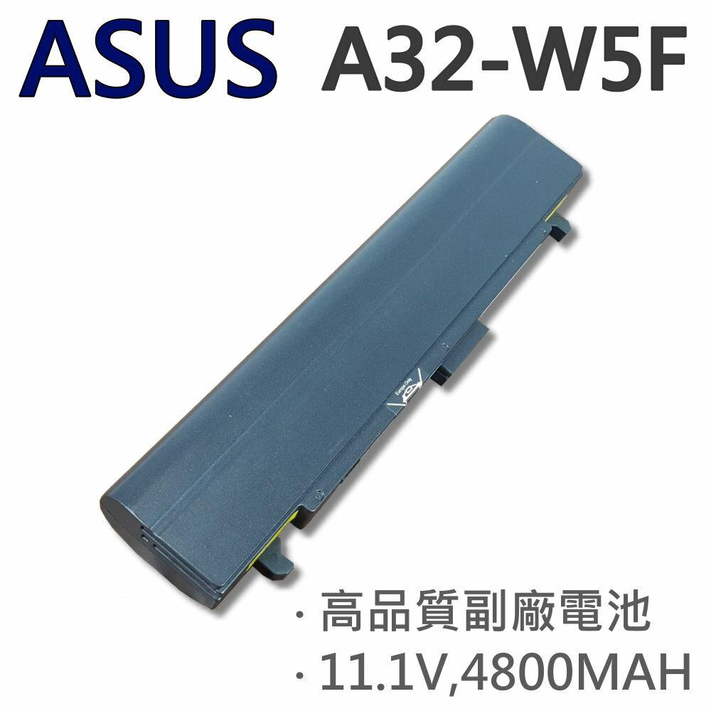 ASUS 華碩 6芯 A32-W5F 日系電芯 電池 M5000 M5200N A32-S5 A31-S5 A31-W5F W5A W5F W6 W6A W6F W500
