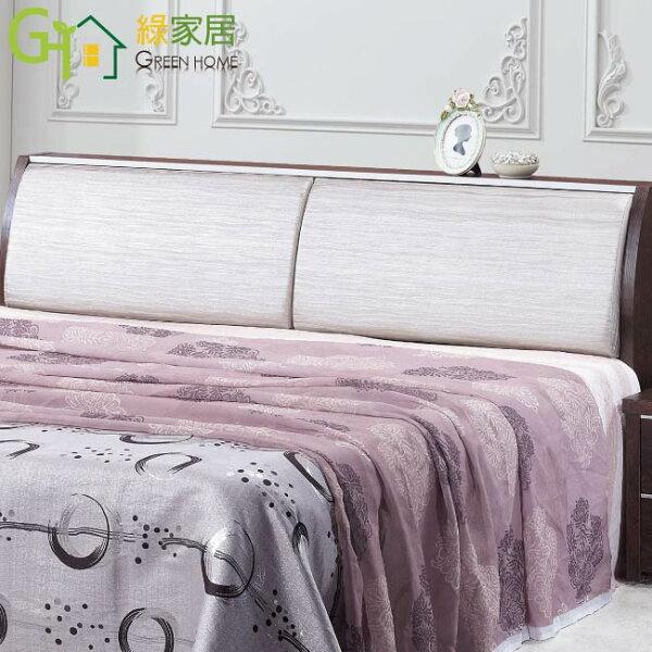 【綠家居】喬可時尚6尺皮革雙人加大床頭箱(不含床頭櫃)