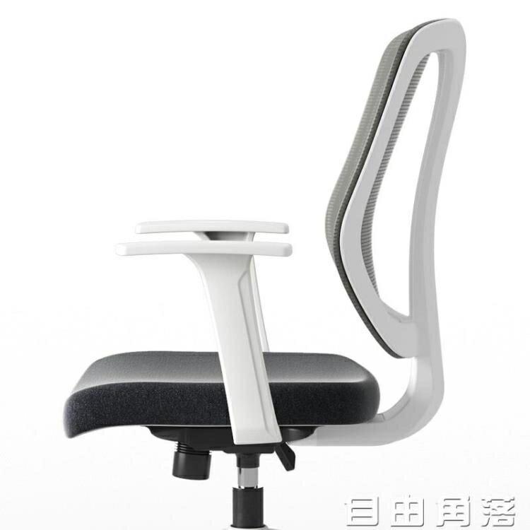 ework人體工學電腦椅 書房書桌椅子現代簡約轉椅辦公椅座椅學習椅  城市玩家