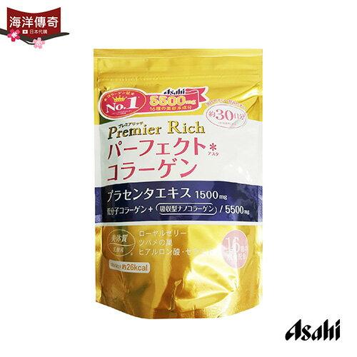 【海洋傳奇】【日本出貨】日本Asahi 朝日 膠原蛋白粉 228g 金色加強版 - 限時優惠好康折扣