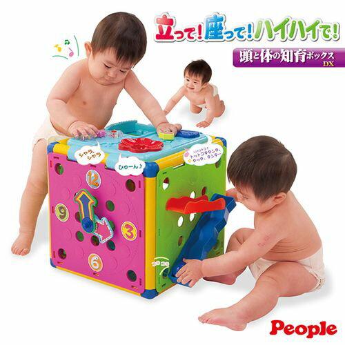 ★衛立兒生活館★日本People 新動動腦力體力玩具箱CH040