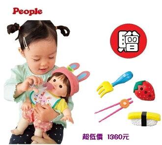 *美馨兒*日本POPO-CHAN -俏皮寶貝POPO-CHAN 1360元+贈筷子叉子學習組合