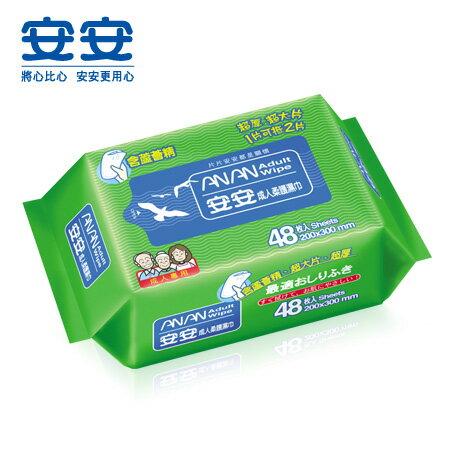 安安成人柔護濕紙巾加大型(48抽*24包)