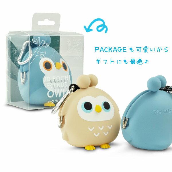 日本p+g design / mimi POCHI矽膠貓頭鷹零錢包 / 3dowl。共5色-日本必買 日本樂天代購(1382*0.1) 6