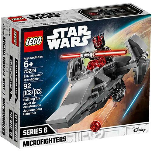 樂高LEGO 75224 STAR WARS 星際大戰系列 - Sith Infiltrator™ Microfighter - 限時優惠好康折扣