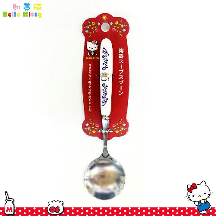 大田倉 日本進口正版 三麗鷗凱蒂貓Hello Kitty 陶瓷把手 圓頭 不鏽鋼湯勺湯匙  陶瓷不鏽鋼餐具 170279
