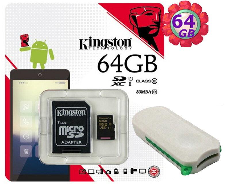 附V39 microSD 讀卡機 KINGSTON 64GB 64G 金士頓【80MB/s】microSDXC microSD SDXC micro SD UHS-I UHS U1 TF C10 Cl..