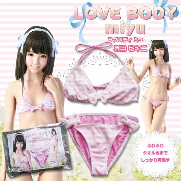 情趣用品-日本原裝進口.A-one LOVE BODY 3D透明曲線充氣娃娃專用比基尼服